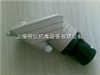 zx1000zx1000上海超声波水位计
