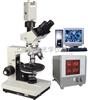 偏光熔点仪XPR-300C|偏光熔点测定仪-上海偏光熔点仪价格