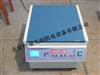HR/DL5Y原油水分测定离心机