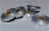 st鋁箔|鋁塑復合帶