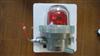 BBJ-IIC级防爆声光报警器(IIC)
