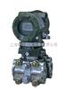 EJA430AEJA430A压力变送器/EJA430A压力变送器/EJA430A压力变送器