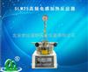SLM25高频电感加热反应器