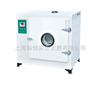 101-A型电热鼓风干燥箱(300度)