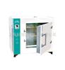 101-1HB  101-2HB  101-3HB高温烘箱(500度)