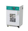 DHP系列DHP电热恒温培养箱