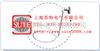 ST2156电除尘用电热管