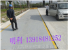 溧阳地磅厂家-◆报价!选多大尺寸?18米16米12米9米-3米