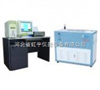 沥青混合料收缩系数试验仪沥青混合料收缩系数试验仪 沥青混合料收缩系数
