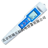 HR/CT-6023PH北京 笔式酸度计