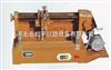 连续式钢筋打印机连续式钢筋打印机 连续式钢筋打印