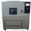 ST-GDJS高低溫交變濕熱試驗箱