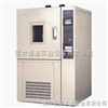 ST-DHS低温恒定湿热试验箱