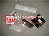 ST1023弧形陶瓷发热板