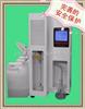 SKD-600自动凯氏定氮仪 上海沛欧定氮仪 凯氏定氮仪750-1500W