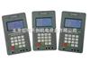 HR/ZB-AY508北京地下管道防腐层绝缘电阻测量仪