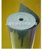 6640NMN NOMEX聚酯薄膜柔软复合绝缘材料介绍