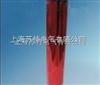 306紅色聚酯薄膜廠家
