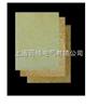 st不饱和聚酯玻璃毡板