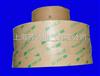 9495LSE300透明膠帶專用產品