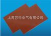 3021酚醛層壓紙板系列