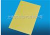 3240環氧酚醛玻璃布層壓板系列