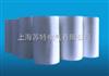 7030電氣用聚酯纖維非織布A