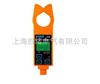 高低压钳形电流表ETCR9000型