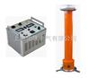 KSZGF型直流高压发生器
