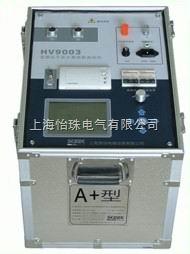HV9003A变频抗干扰介损测试仪