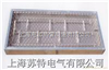 SRW型系列电加热元件厂家