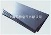 HP-5耐熱云母板