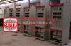 BXP型隔爆配电箱厂家