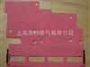 GPO-3加工件系列介紹