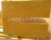 st環氧板加工件產品簡介