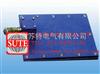 SBFB-I-36/42 SBFB-II-36/42 SBFB-III-36/42防爆加热板、防爆电热板