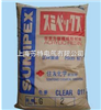 PMMA日本住友化學 HT01