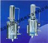 HR/DZ-5L/DZ-10L/DZ-20断水自控型不锈钢蒸馏水器