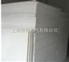 PVC板棒