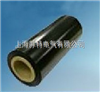 301D,301S黑色聚酯薄膜厂家