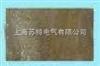 st5236蟲膠塑型云母板