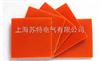 3471高温高强度阻燃板生产厂家