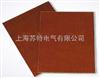 241半導體布層壓板價格