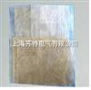5130醇酸纸柔软云母板系列介绍
