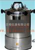 M401056手提式不锈钢压力蒸汽灭菌器报价