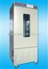 CZ-250FC种子低温样品柜