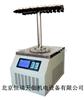 HR/LGJ-10国产台式冷冻干燥机|多歧管T型