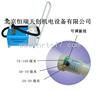 HR/DQP-1200B推车式电动消毒喷雾器价格