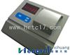 HR/XZ-0113多参数水质分析仪价格
