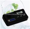 HR/GDYS-101SV硫化物测定仪价格